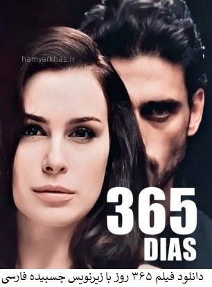 دانلود فیلم ۳۶۵ روز با زیرنویس چسبیده فارسی.jpg