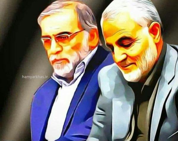 عکس شهید محسن فخری زاده برای پروفایل (10).jpg