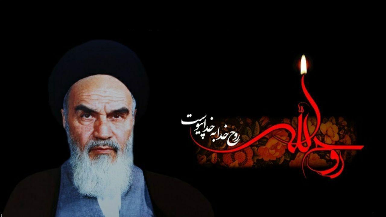 عکس نوشته درباره رحلت امام خمینی Hamyarkhas (2).jpg