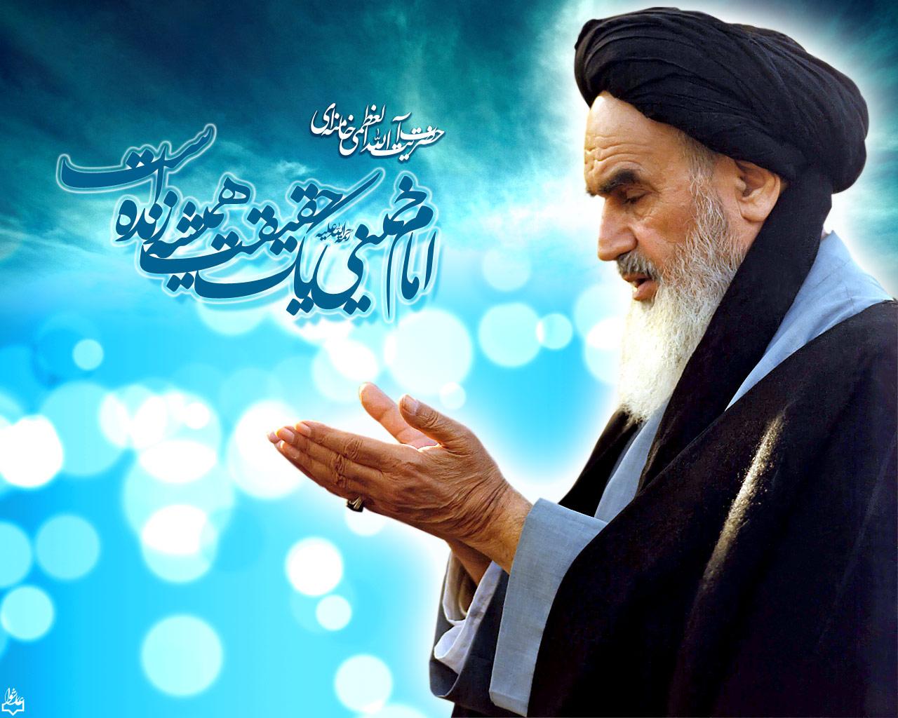 عکس نوشته درباره رحلت امام خمینی Hamyarkhas (4).jpg
