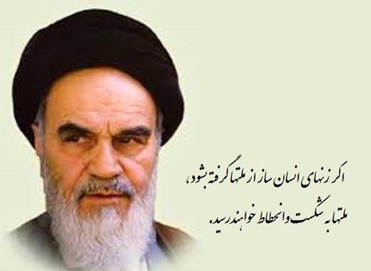 عکس نوشته درباره رحلت امام خمینی Hamyarkhas (6).jpg