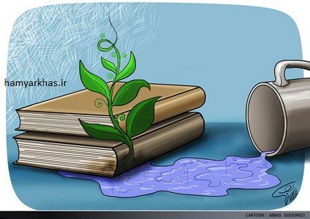 نقاشی درباره ی هفته ی کتاب و کتابخوانی (4).jpg