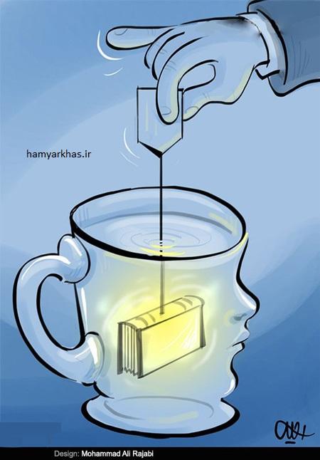 نقاشی درباره ی هفته ی کتاب و کتابخوانی (5).jpg