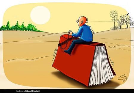 نقاشی درباره ی هفته ی کتاب و کتابخوانی (6).jpg