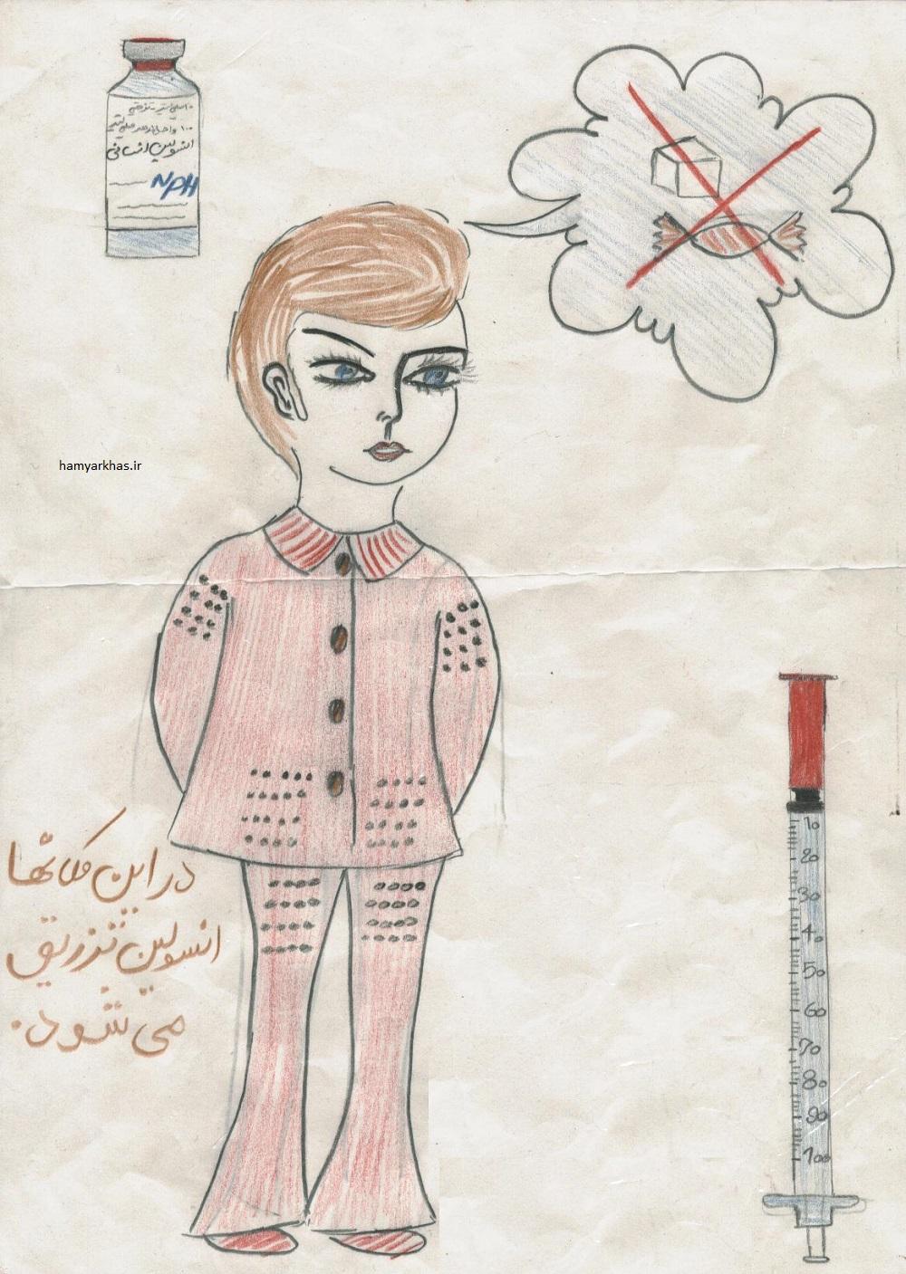 نقاشی در مورد دیابت (3).jpg