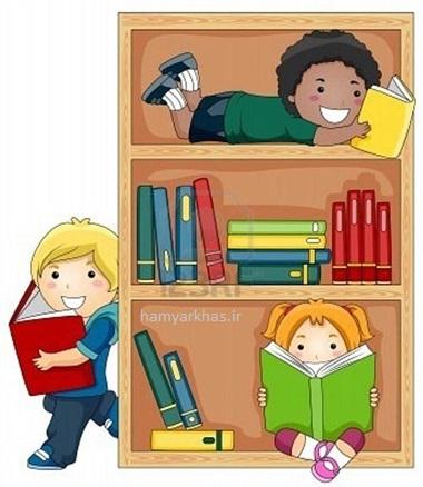 نقاشی کودکانه در مورد کتاب و کتابخوانی (1).jpeg