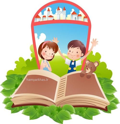 نقاشی کودکانه در مورد کتاب و کتابخوانی (1).jpg
