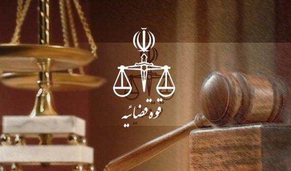 پروفایل روز قوه قضاییه 1399 (2).jpg