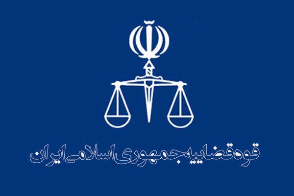 پروفایل روز قوه قضاییه 1399 (5).jpg