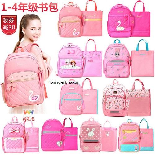 کیف مدرسه دخترانه ابتدایی 1399 1400 (7).jpg