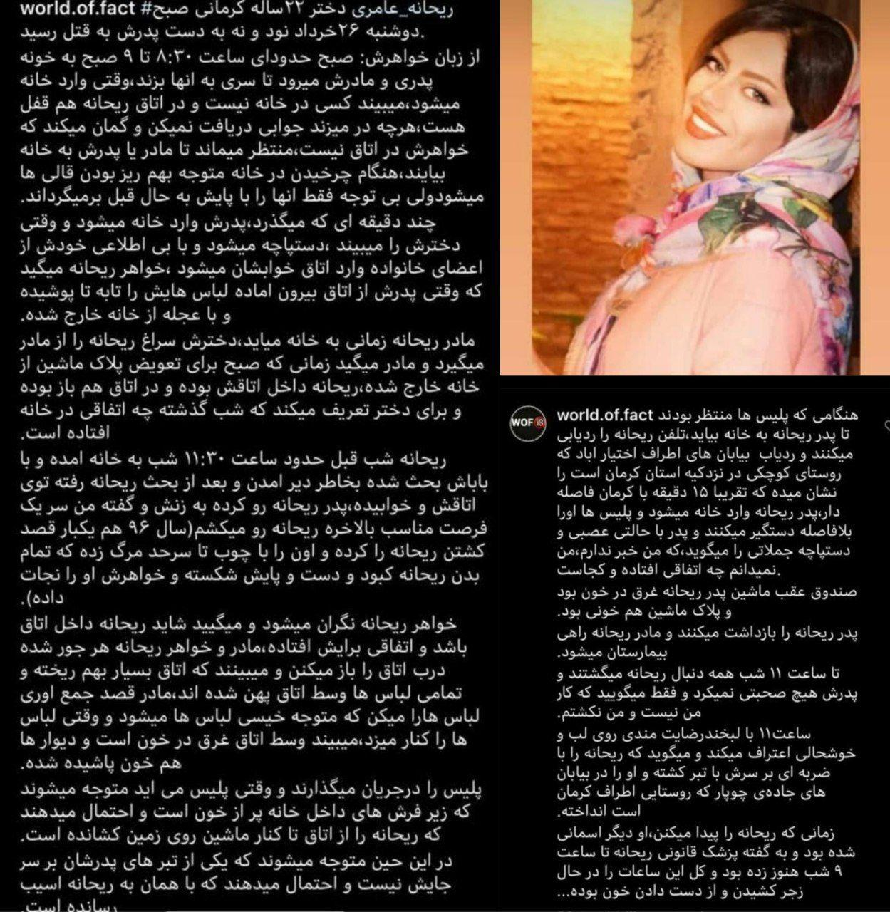 photo_2020-06-17_00-18-09.jpg